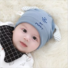 Cute Baby Boy Girl Autumn Winter Home Outdoor Hat Cotton Soft Warm Kid Lovely Dog Animal Shape Unisex