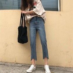 Saliency grande taille pantalon femme grosse fille mince taille haute cheveux bord irrégulier jean cheveux droit baril lâche neuf Points pantalon