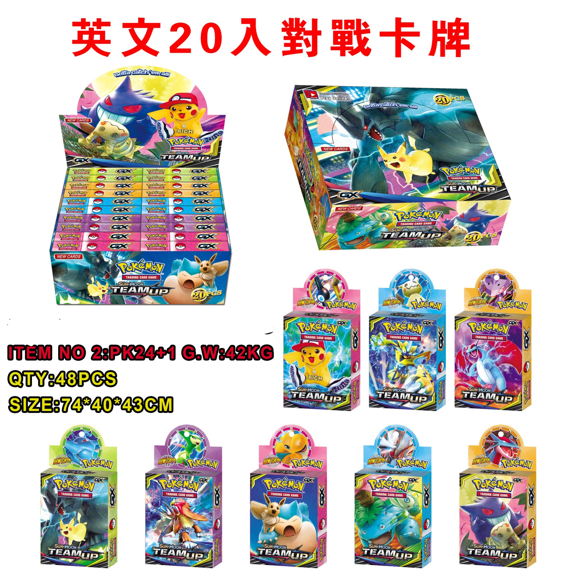 500pcs Newest TAKARA TOMY Pet Pokemon Cards Contain Flash Card Pokemon TEAM UP Cards Kids Toys Pokemon Gx Cards