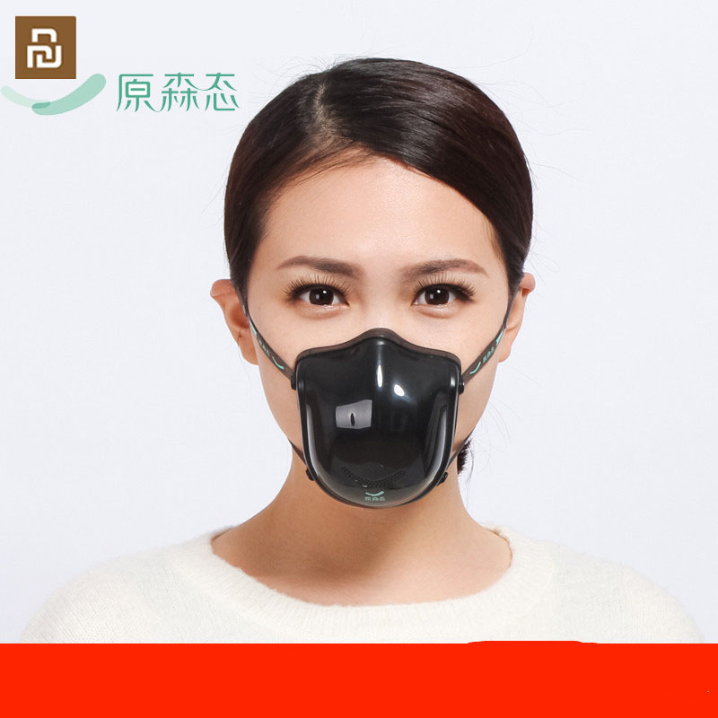 Mijia Youpin Q5S PRO Electric Anti-haze Mask Air Purifier Provide Active Air Supply Electric Face Mouth Mask For Outdoor