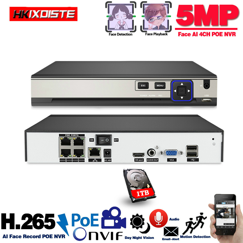 Сетевой видеорегистратор Nvr с 4 каналами, поддержка Onvif ip камеры видеонаблюдения, видеорегистратор 5mp, Камера Безопасности s Poe Nvr|Видеорегистратор для видеонаблюдения|   | АлиЭкспресс