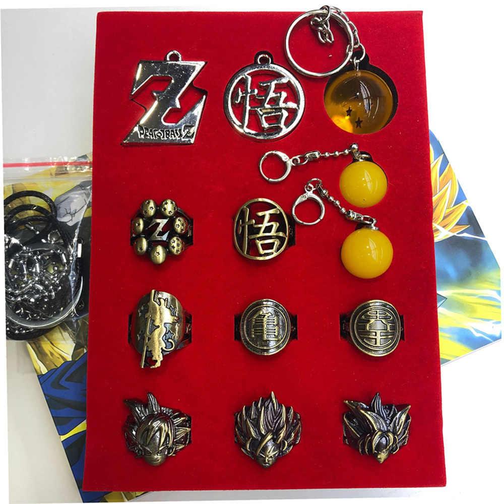 อะนิเมะพวงกุญแจสร้อยคอแหวนอุปกรณ์เสริมชุด Dragon Ball Z Super Saiyan Goku Roshi Alloy Bronze คอสเพลย์ keyring จี้ของขวัญ