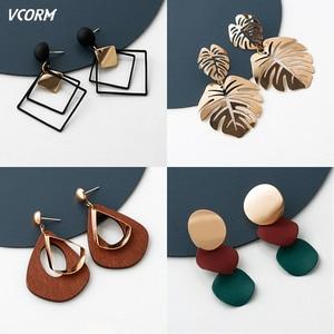 Новые корейские акриловые серьги для женщин, массивные винтажные геометрические золотые Висячие висячие серьги 2019, женские свадебные модные ювелирные изделия