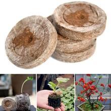 Bloco de nutrição do berçário 30/50 pces 30mm jiffy pellets de turfa plântula fabricante de bloco de solo começando plugues sementes starter jardim suprimentos