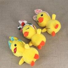 Muñeco de peluche de pato amarillo Adorable, llavero colgante de felpa