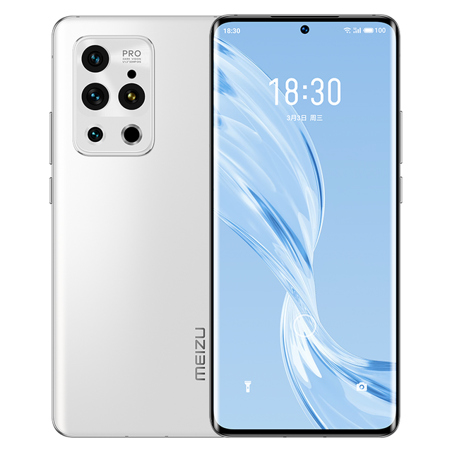 """New Meizu 18 Pro 5G Cell Phone Dual Sim Fingerprint 6.7"""" 120HZ Snapdragon 888 Face ID 50.0MP Android 10.0 OTA 40W Charge OTG GPS 6"""