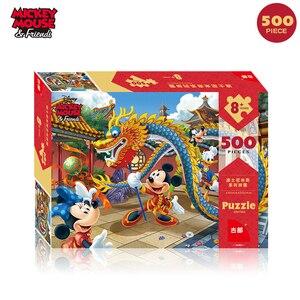 Disney Mickey Puzzle 500 штук бумаги, умная коробка для взрослых, китайский дракон, головоломка, История игрушек, 4 ледяных 2 головоломки, детские игрушк...