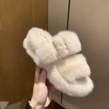 Женские меховые шлепанцы зимняя обувь на танкетке нескользящая