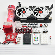 Syscooling DC 12V Intel CPU cooler RGB 120fan DIY  hard tube cooling kits No.8