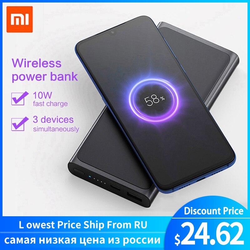 Беспроводное зарядное устройство Xiaomi 10000 мАч Qi Быстрое беспроводное зарядное устройство USB Type C Mi Powerbank Портативное зарядное устройство