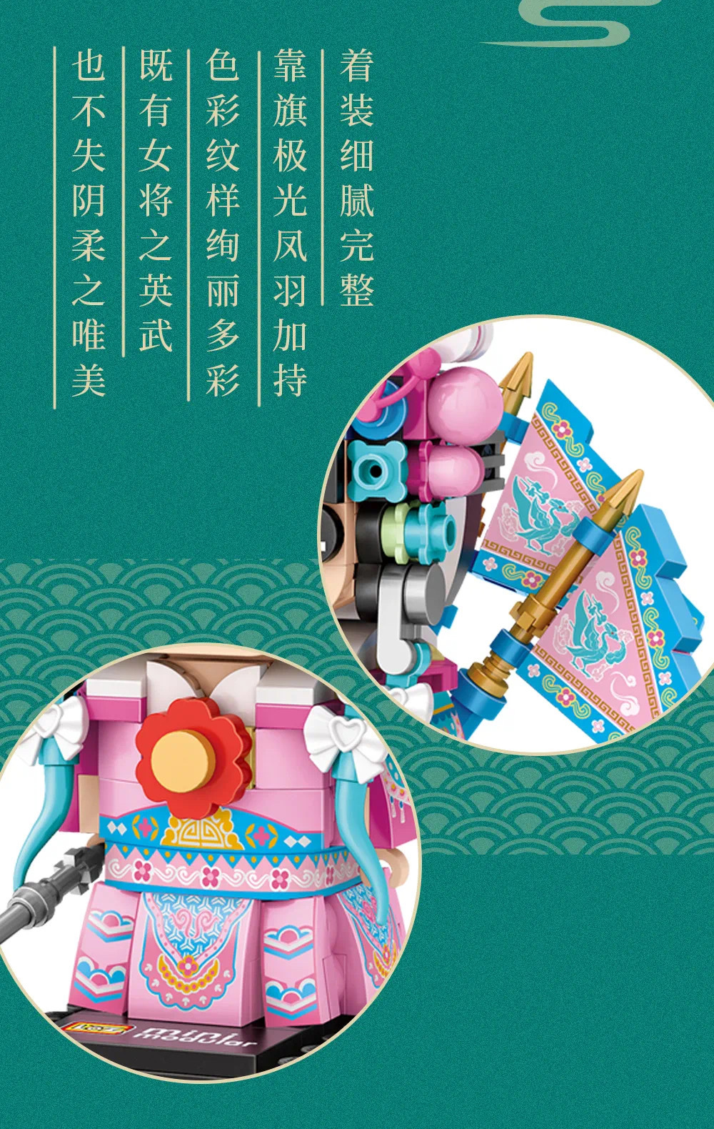 LOZ miniblock GUO Chao Peking Opera character building block model brickheadz series educational toy assembly 1541-1544
