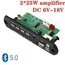 12V 50W Amplifier MP3 Decoder Board Bluetooth V5.0 Car MP3 Player USB Recording Module FM AUX Radio For Speaker Handsfree