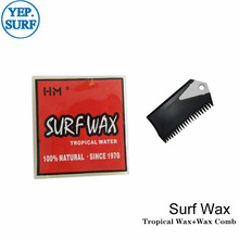 Surf Board Wax Tropical Wax+Wax Comb High quality