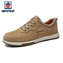 Apple/Брендовая обувь из натуральной кожи для мужчин; Бесплатная