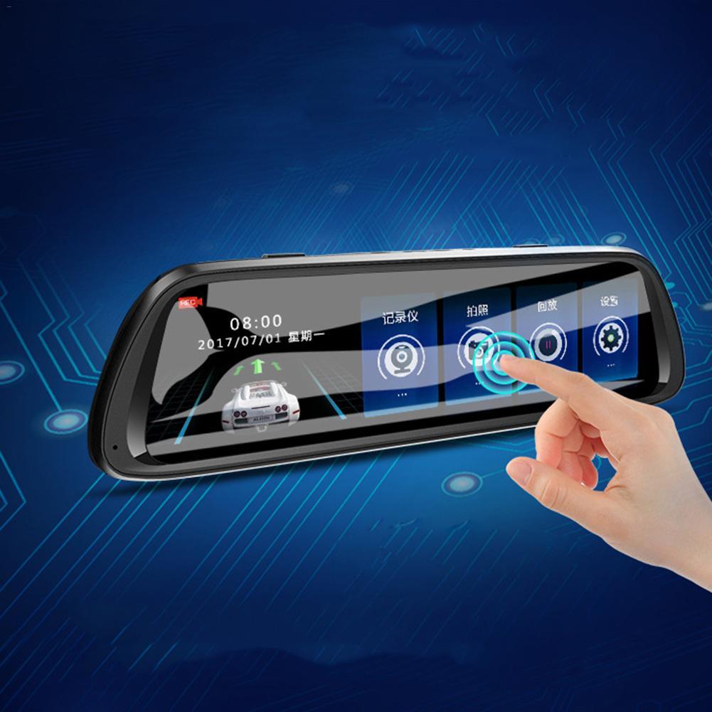 9.66/'/' Car Rearview Mirror DVR Camera Dual Lens Dash Cam Night Vision Recorder