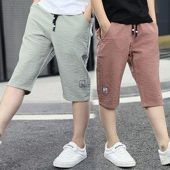 Boys Knee Length Pants
