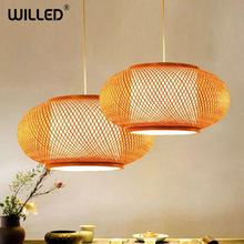 Modern LED Wood Pendant…