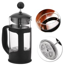 New Imprensa De Café De Vidro Imprensa Francesa 350ml Resistente Ao Calor Filtro Chá Êmbolo Máquina De Café Pote de Café Em Casa Acessórios