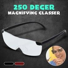 250% зрение унисекс Pro увеличительное очки для чтения увеличение подарок для иглы Лупа легкие очки Прямая поставка