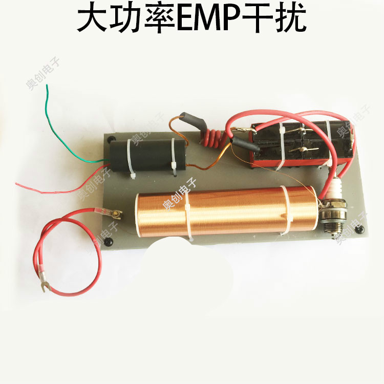 EMP High Power Electromagnetic Pulse AC-Z203 Remote First Charge Charging Treasure Available 3.7V~7V