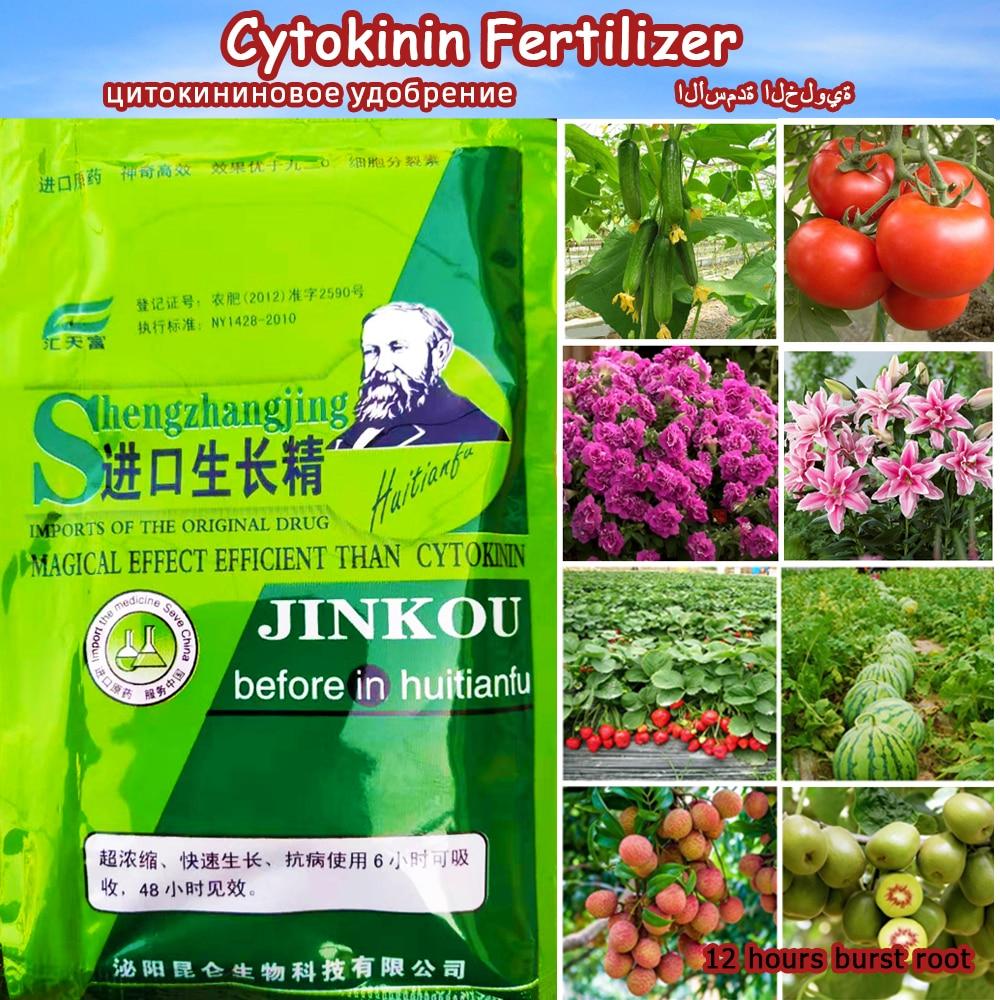 20 G Soluble Cytokinin Fertilizer Plant  Food Root Growth Medicinal Hormone Farm Garden Bonsai Crop Increase Production
