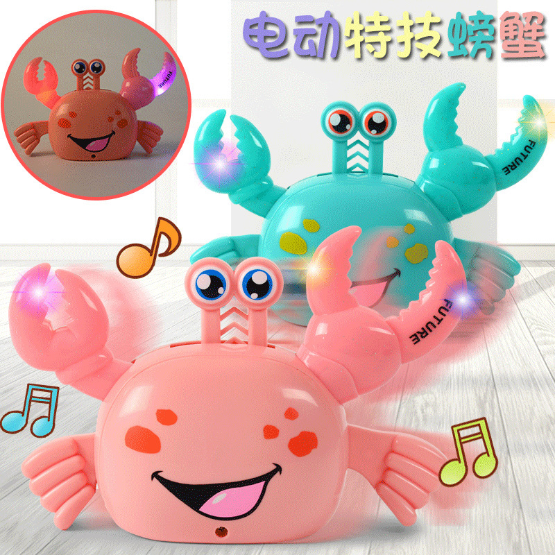 Children Electric Not Floor Crab Toy Transverse Standing Walking Automatic Turn Signal Light Music Crab