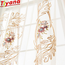 Luxury Leaves Flower Embroidered Tulle for Living Room Beautiful Elegant Beige Curtains Villa Hotel M165#40