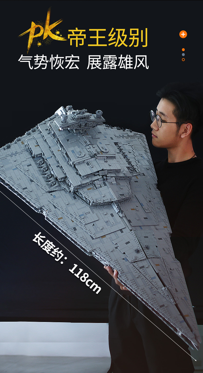 MOULD KING 13135 Imperial Star Destroyer UCS Fighters