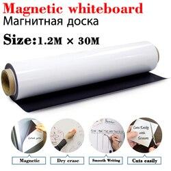 1,2 M * 30M pizarra magnética escuela Oficina de Enseñanza cocina imán de borrado en seco pizarra blanca Flexible adhesivo para frigorífico magnético