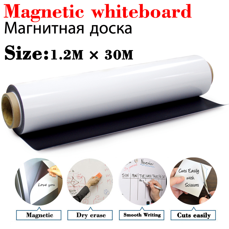 1.2M*30M Magnetic Whiteboard School Teaching Office Kitchen Magnet Dry Erase Board White Boards Flexible Magnet Fridge Sticker