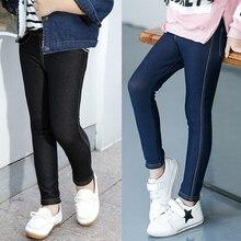 LOOZYKIT; детские джинсы для девочек; зимние плотные вельветовые Теплые длинные брюки; леггинсы для маленьких девочек; Стрейчевые джинсы; детские джинсы