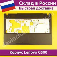 Корпус для ноутбука Lenovo G510 топкейс palmreest верхняя часть палмрест 100016cm новый
