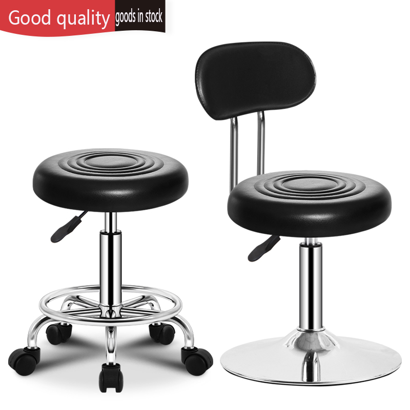 Salon Furniture Barber Chairs Makeup Chair The Bar Chair Lift Chair Household Rotary Chair High Stool Massage Chair Round Stool