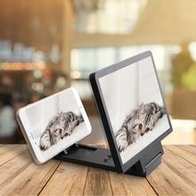 Mobile Phone Screen Magnifier Video Amplifier Smartphone Stand Enlarge Bracket Phone Foldable Holder