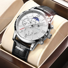2021 LIGE Watches Mens Top Brand Luxury Clock Casual Leathe 24Hour Moon Phase Men Watch Sport Waterproof Quartz Chronograph+Box