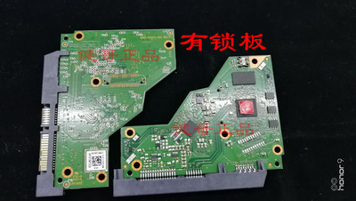 UNLOCK 810011 no lock plate supports PC3000MRTDFL read and write firmware