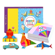Handmade Toys Origami Educational Puzzle Paper-Cutting-Book Gifts Crafts Children Kindergarten