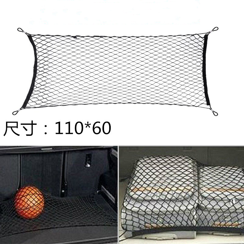 Udachi Car Trunk Net Locomotive Fixed Luggage Net Storage Bag Storage Flat Vertical Block Network Modified <font><b>110*60</b></font> Single Layer image