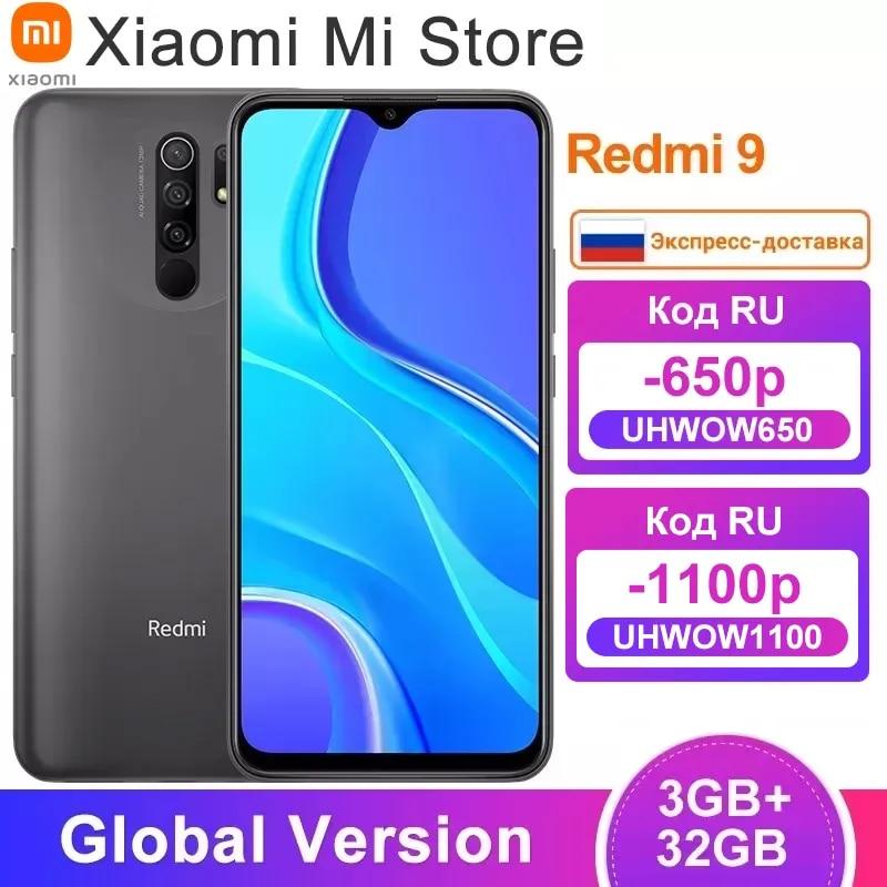 "Global Version Xiaomi Redmi 9 Smartphone 3GB RAM 32GB ROM 13MP+8MP Camera Helio G80 6.53"" 2340x1080 Display 5020mAh Battery"
