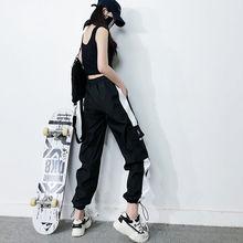 Коллекция 2020 свободные джоггеры с высокой талией брюки уличная