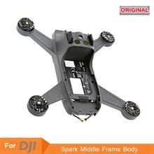 Оригинальный Корпус Корпуса средней рамы DJI Spark, запасные части для быстрого ремонта, комплект аксессуаров для дрона DJI SPARK