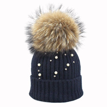 Pom Pom Beanie Hat Women Warm Knitted Bobble Real Fur Pompom Hat Pearl Beanies Children Real Raccoon Fur Pompon Sequins Winter цена