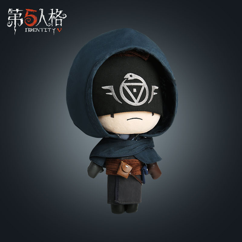 Hot Game Identity V Eli Clark Cosplay Pillow Plush Doll Plushie Toy Change suit Dress Up Clothing Cute Christmas Gifts