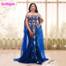 Sodigne Королевский синий Арабский Русалка платье для выпускного