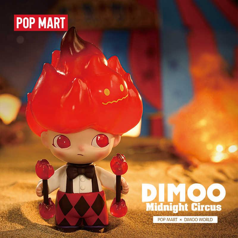 البوب مارت ديمو منتصف الليل السيرك صندوق أعمى دمية ثنائي عمل الشكل هدية عيد ميلاد طفل لعبة الحيوان قصة اللعب أرقام شحن مجاني