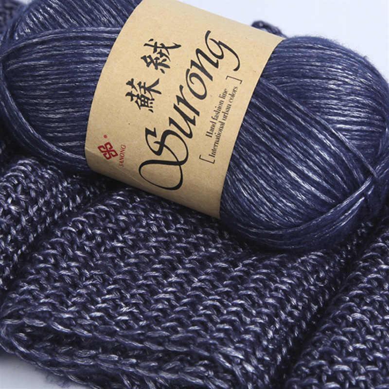 도매 1kg 실크 코튼 뜨개질 원사 크로 셰 뜨개질 바느질 뜨개질을위한 두꺼운 양모 원사 스레드 DIY 핸드 니트 스카프 스웨터