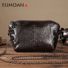 Cowhide shoulder diagonal cross female handbags Europe and the United States fashion leisure Messenger bag mini bag embossed bag цена