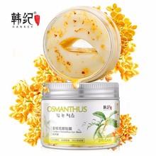 80 Pcs/ Bottle Gold Osmanthus Eye Mask Women Collagen Gel Wh