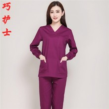 Brush Hand To Dress The Nurse Suit Beauty Hospital Overalls