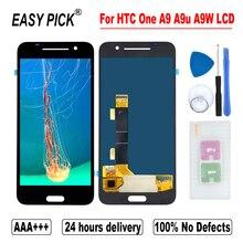 สำหรับHTC One A9 A9U A9WจอแสดงผลLCD Touch Screen Digitizer ASSEMBLYเครื่องมือฟรีสำหรับHTC A9s A9sx A9sh Globalหน้าจอLCD
